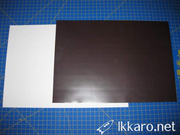 photographic magentic paper