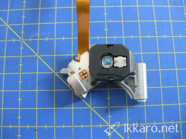 Recycled laser from a reader for DIY projects