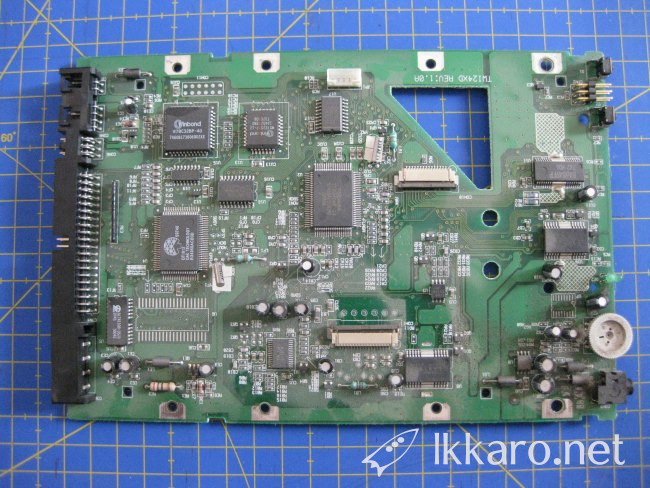 Electronic motherboard CD player
